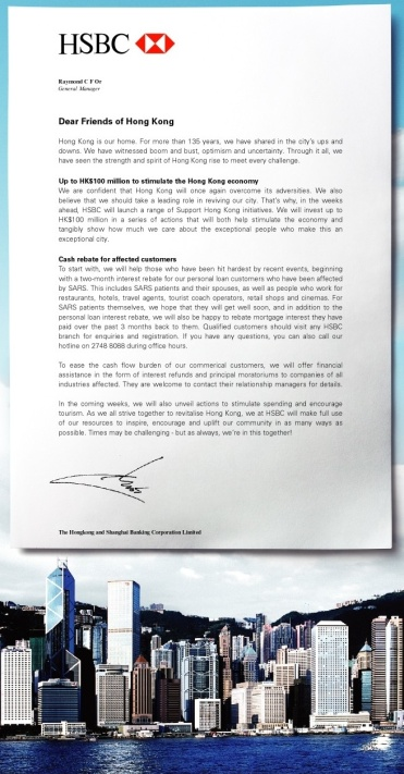 HSBC GM's FULL-PAGE AD DURING HK 'SARS' CRISIS – Copywriter